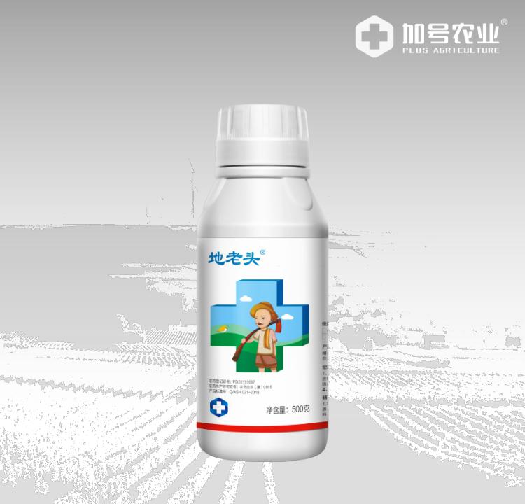 地老头-30%噻虫嗪
